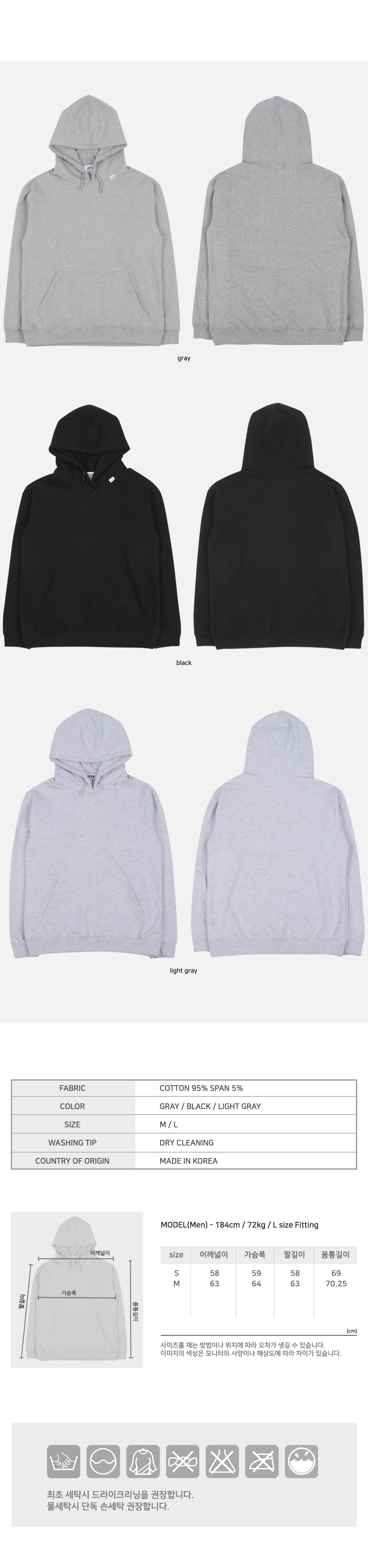 17 NFFO 2020FW Basic Sweat hoody l-gray 4.jpg