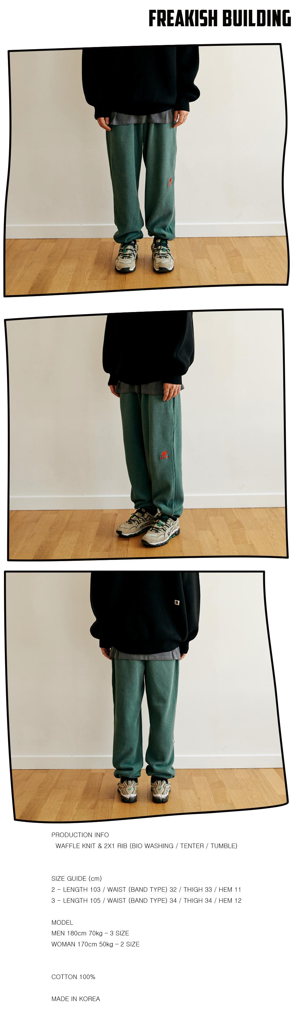 #03 FOLCOM WAFFLE LONG PANTS (GREEN) 02.jpg