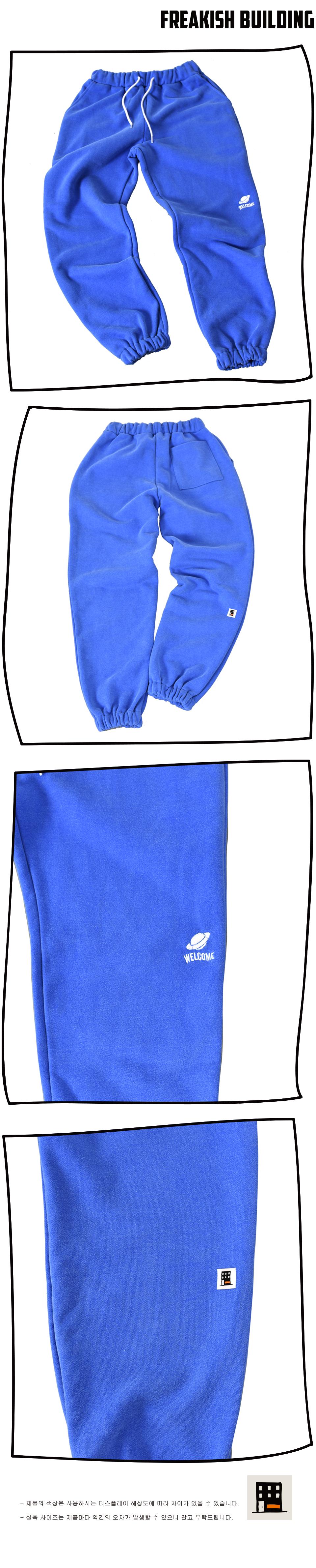 #04 DRAIN SWEAT LONG PANTS (BLUE) 03.jpg