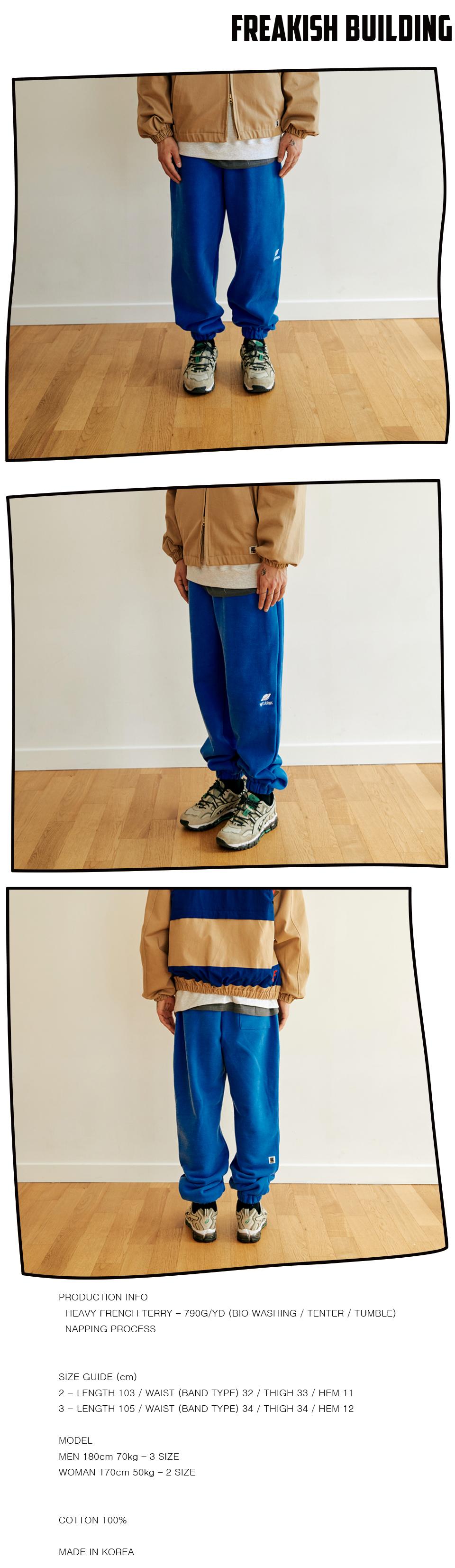 #04 DRAIN SWEAT LONG PANTS (BLUE) 02.jpg