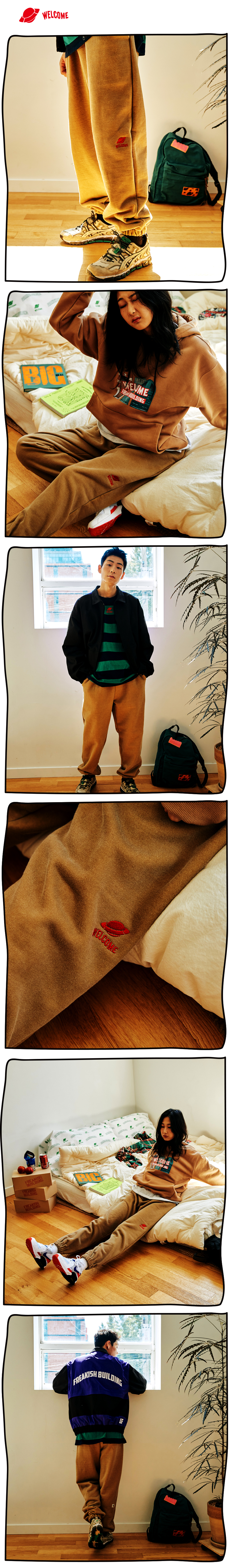#04 DRAIN SWEAT LONG PANTS (BEIGE) 01.jpg