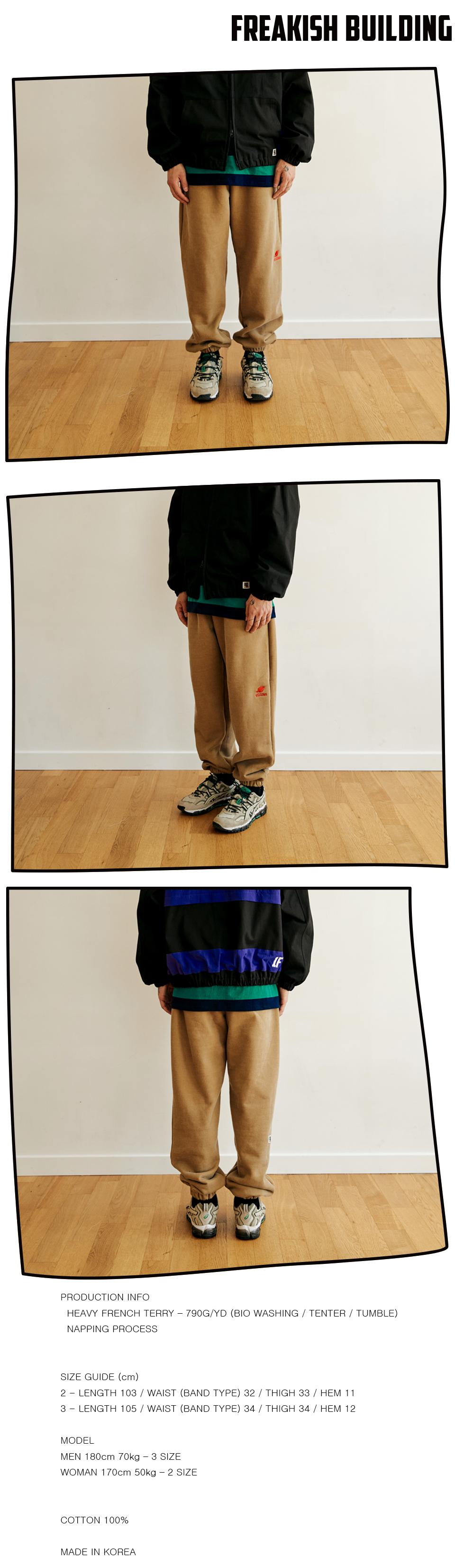 #04 DRAIN SWEAT LONG PANTS (BEIGE) 02.jpg