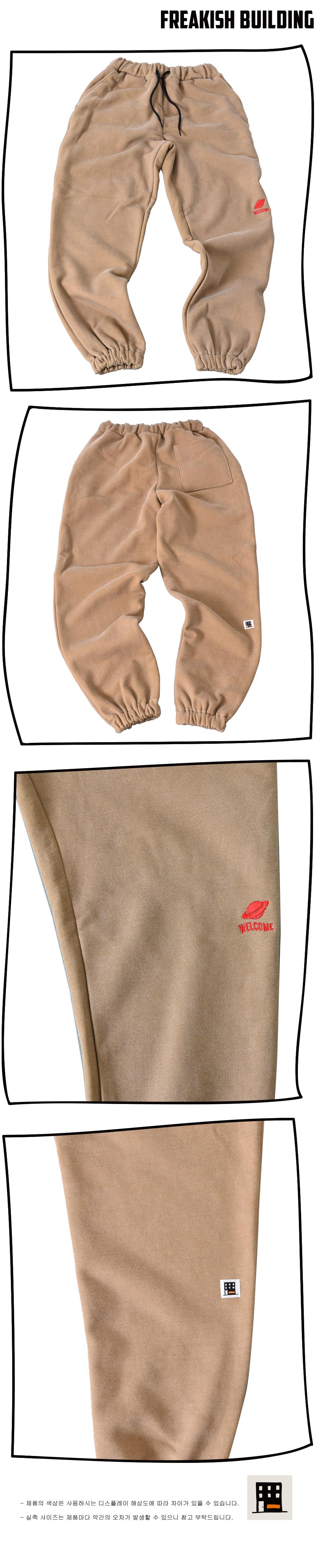 #04 DRAIN SWEAT LONG PANTS (BEIGE) 03.jpg