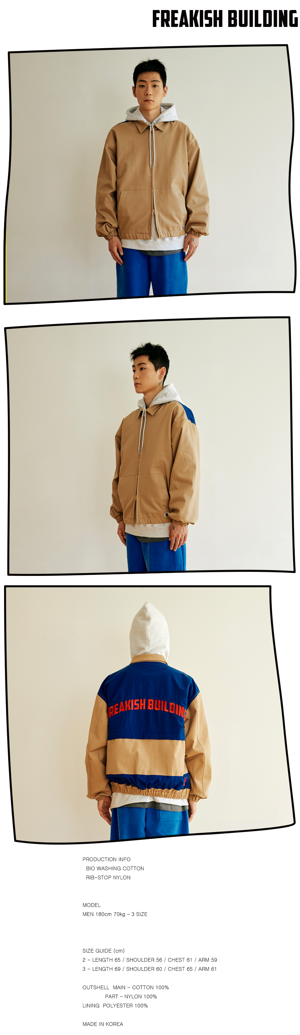 #06 HALFWAY ZIP UP WORK JACKET (BEIGE) 02.jpg