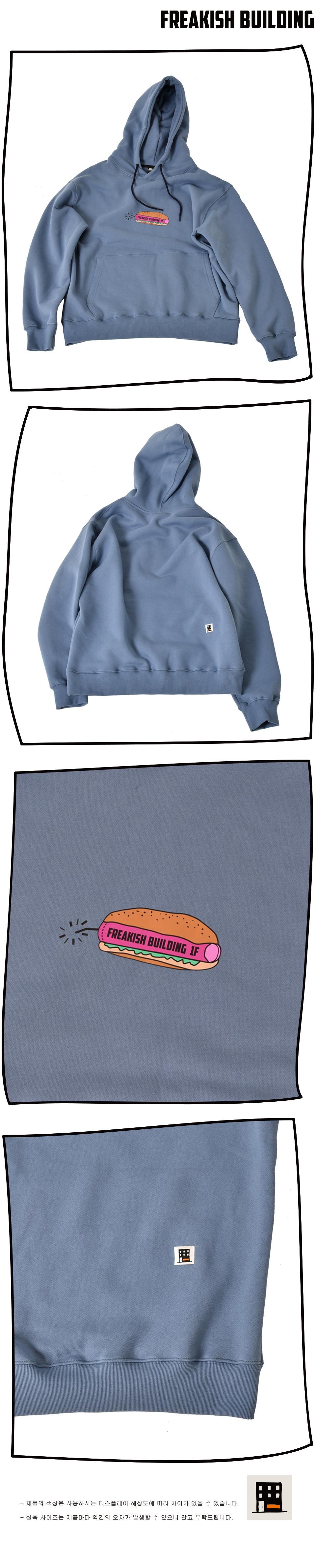 #07 DYNADOG HOODIE (BLUE) 03.jpg