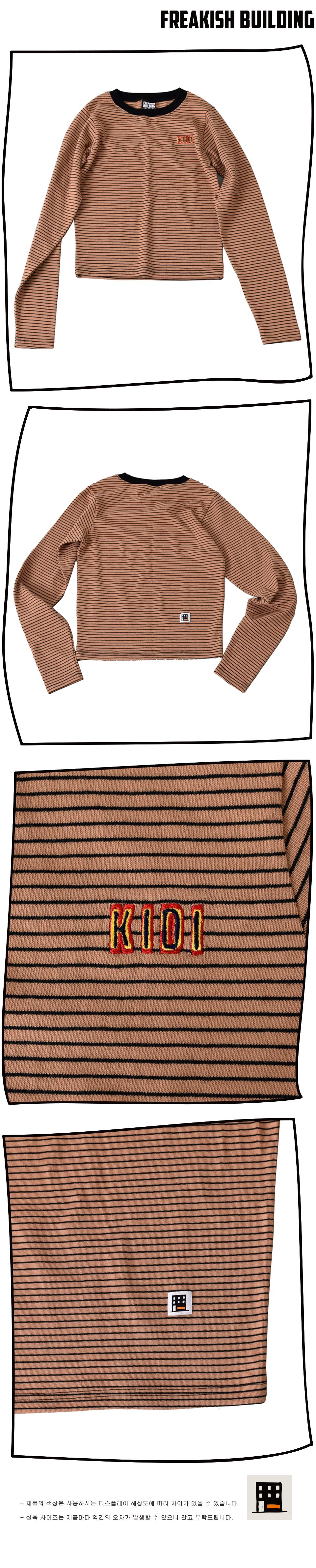 #09 KIDI LONG SLEEVE T-SHIRTS (BEIGE) 03.jpg