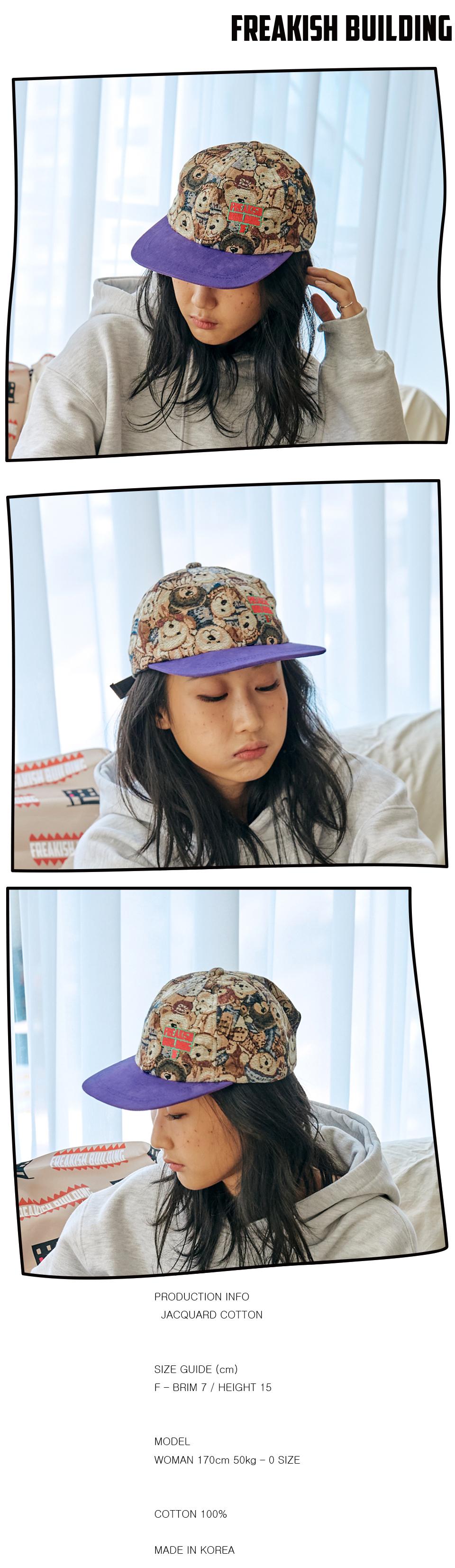 #30 SMACU FLAT CAP (BEIGE) 02.jpg