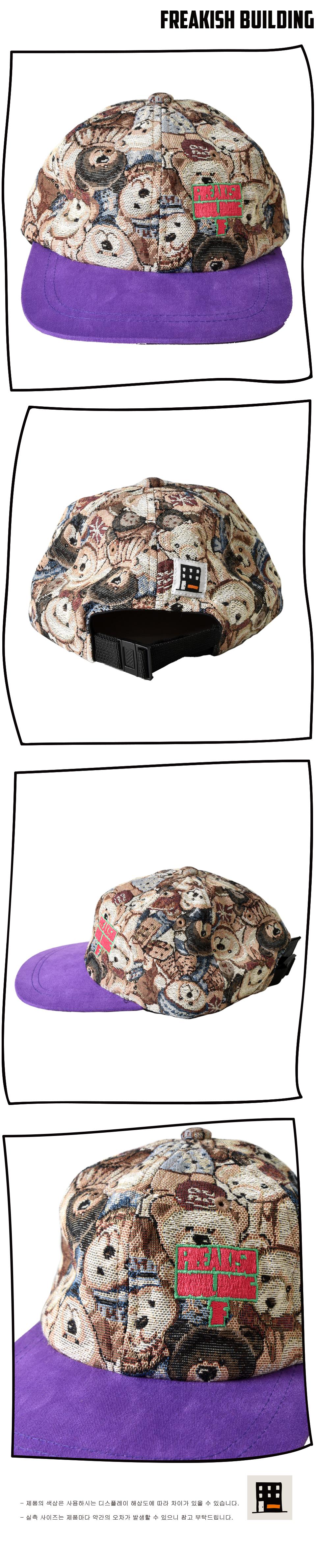 #30 SMACU FLAT CAP (BEIGE) 03.jpg