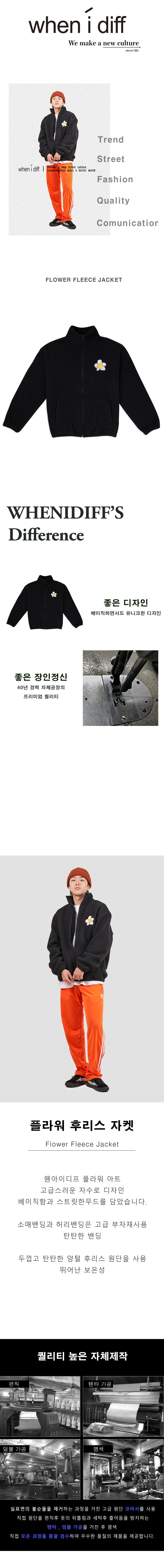 양털-후리스-블랙-1.jpg