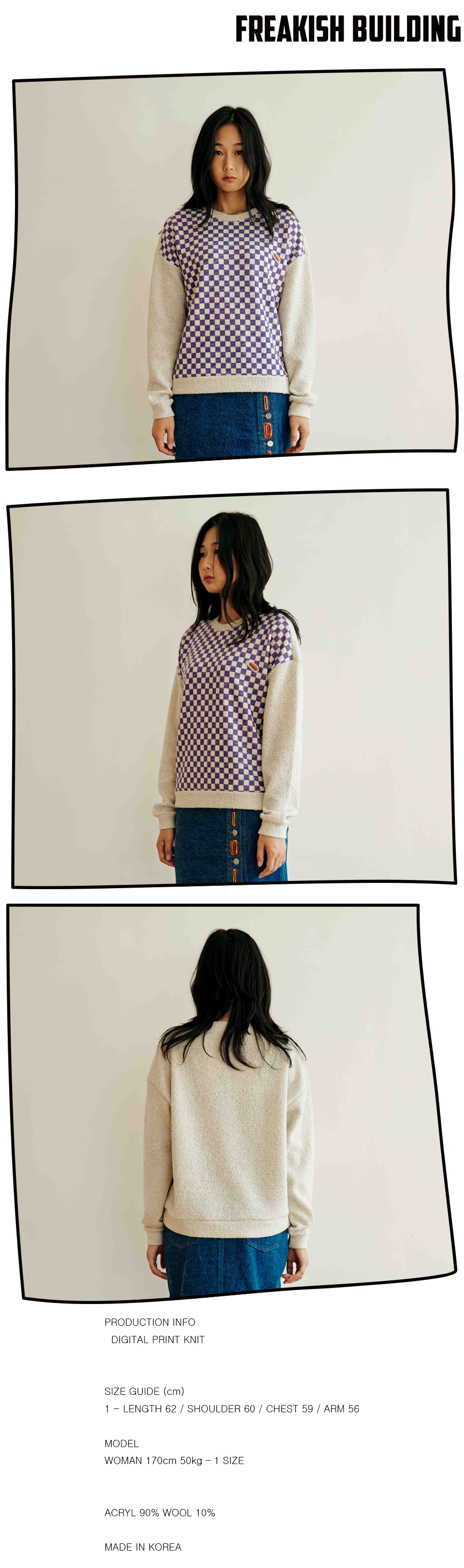 #13 BOING CHECKERBOARD SWEATER (VIOLET) 02.jpg