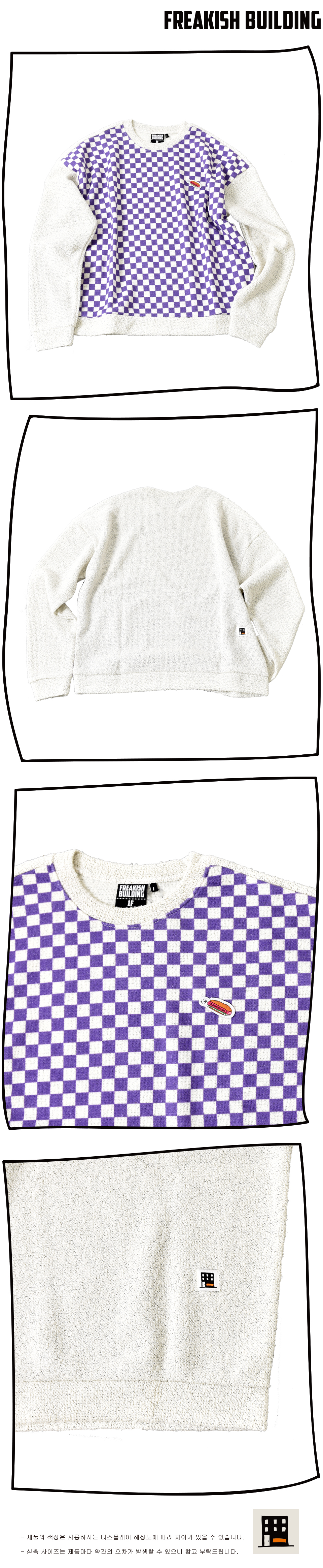 #13 BOING CHECKERBOARD SWEATER (VIOLET) 03.jpg