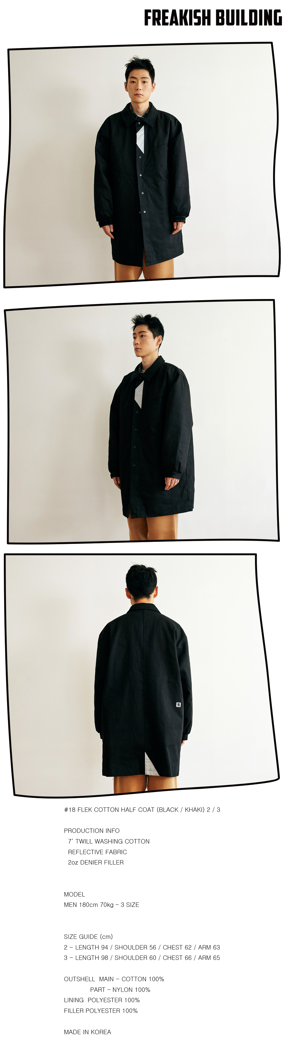 #18 FLEK COTTON HALF COAT (BLACK) 02.jpg
