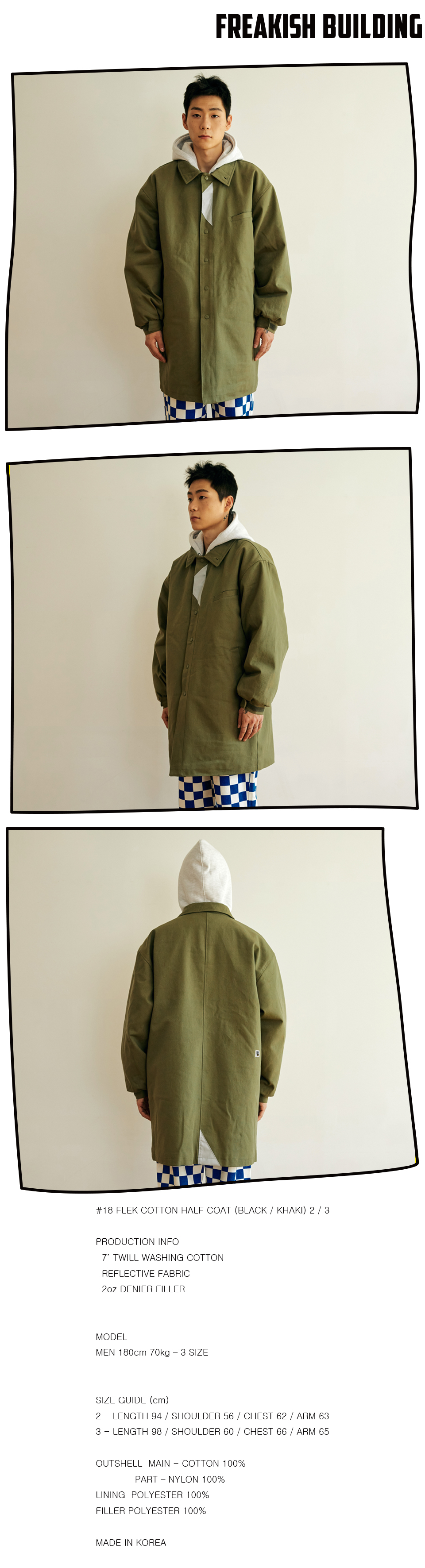 #18 FLEK COTTON HALF COAT (KHAKI) 02.jpg