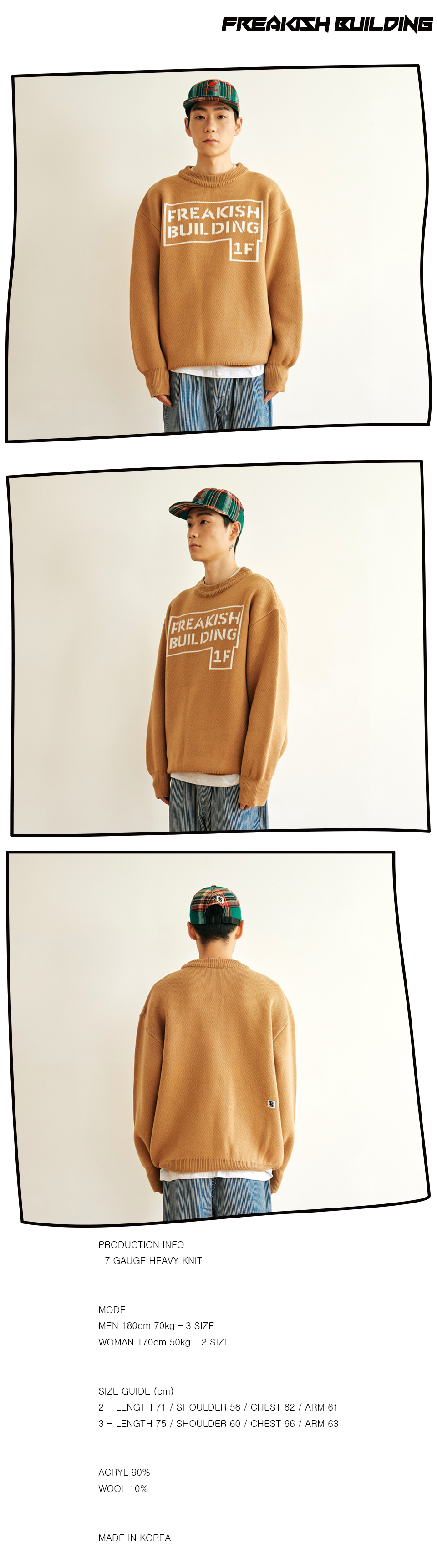 #27 STEN SWEATER (BEIGE) 02.jpg