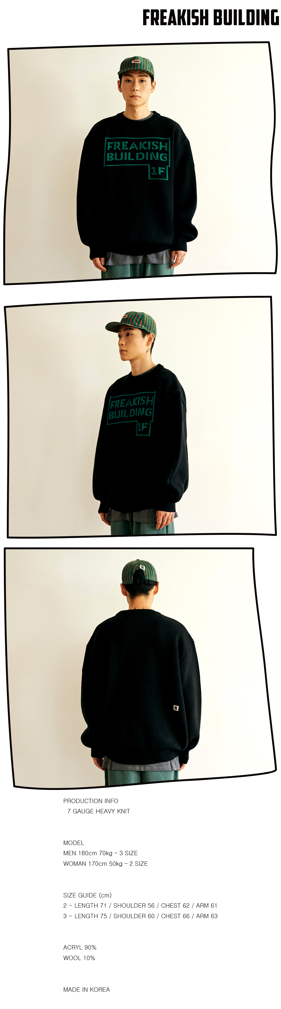 #27 STEN SWEATER (BLACK) 02.jpg
