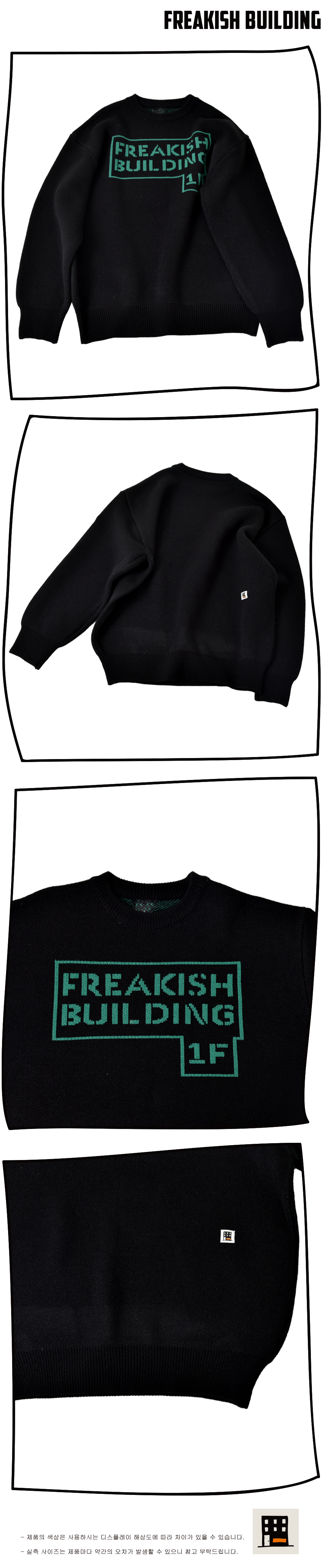 #27 STEN SWEATER (BLACK) 03.jpg