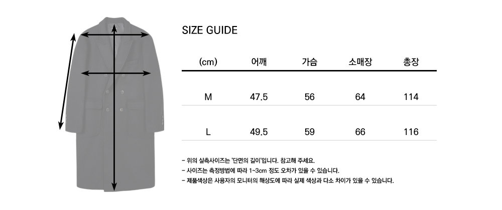 long coat size.jpg