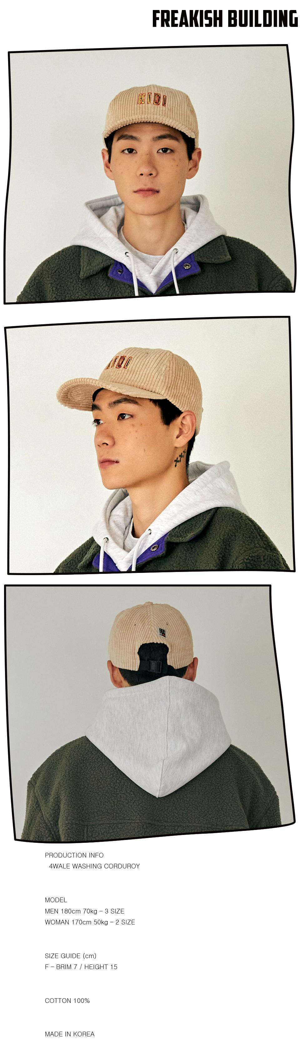 #31 KIDI CORDUROY FLAT CAP (BEIGE) 02.jpg