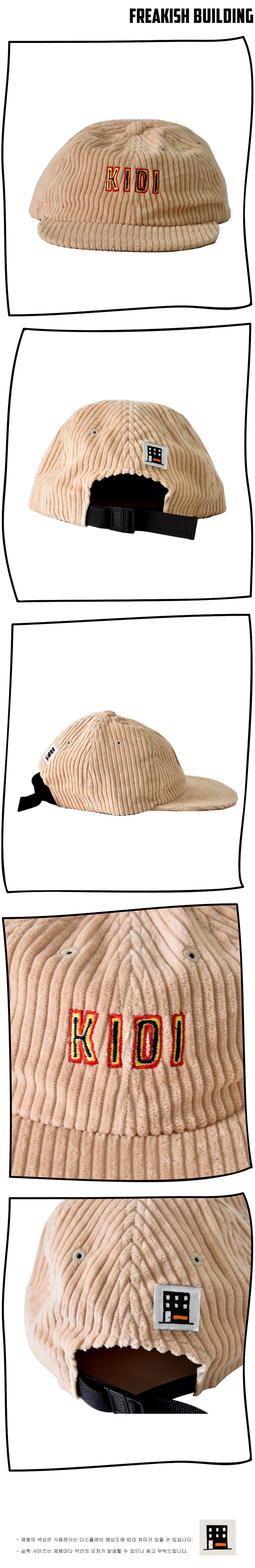 #31 KIDI CORDUROY FLAT CAP (BEIGE) 03.jpg