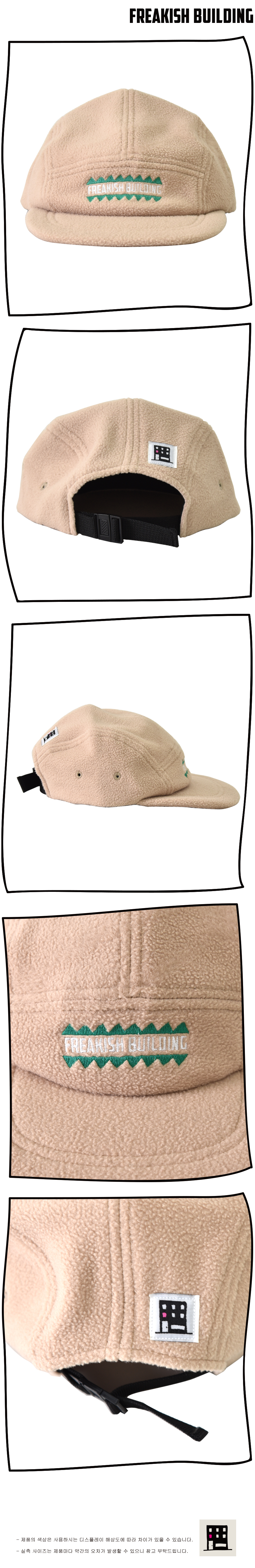 #33 LINFEVER FLEECE CAMP CAP (BEIGE) 03.jpg