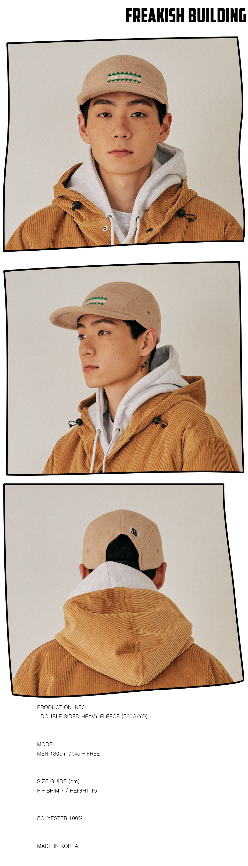 #33 LINFEVER FLEECE CAMP CAP (BEIGE) 02.jpg