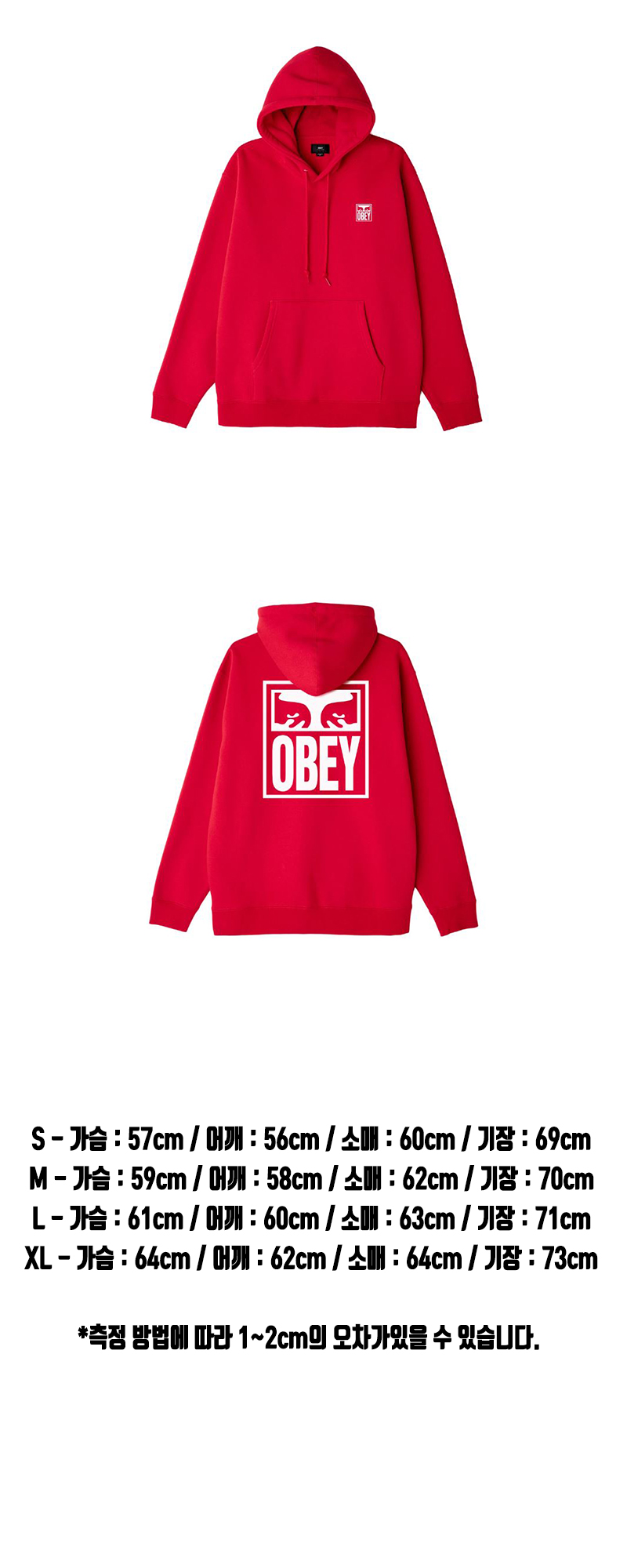 오베이 후드 OBEY EYES ICON 112841874 RED