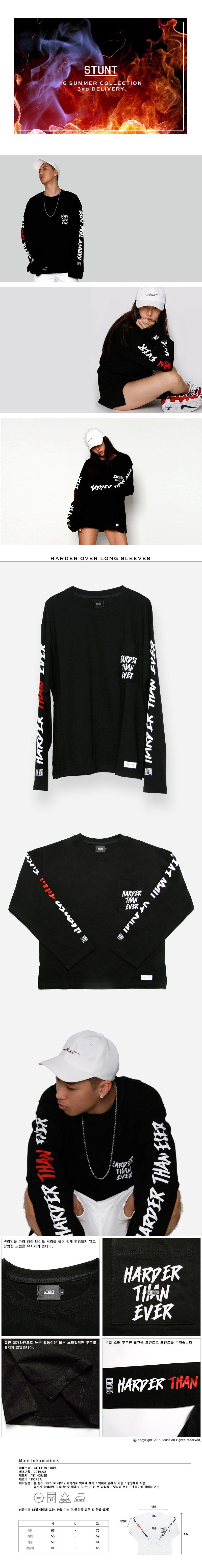 harder-over-long-sleeves-(black).jpg